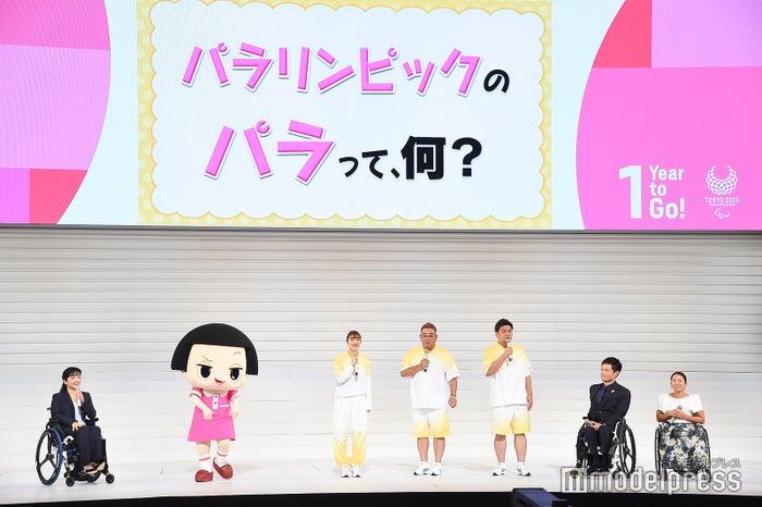 チコちゃんの疑問「パラリンピックのパラって、何?」(C)モデルプレス