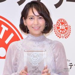 青木裕子、ナイナイ矢部浩之との子育て明かす「第12回 ペアレンティングアワード」受賞