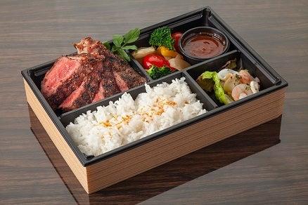 プライムリブアイ 弁当   ¥2,980/画像提供:平城苑