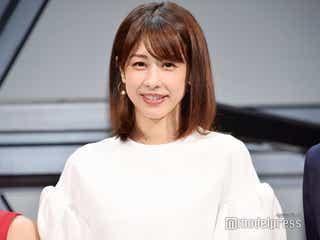 加藤綾子、EXILE NAOTOとの熱愛報道にコメント「すみません、お騒がせして」