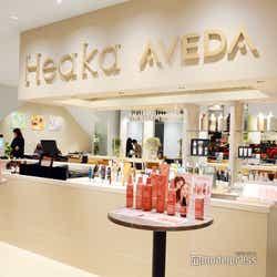 Heaka AVEDA(C)モデルプレス