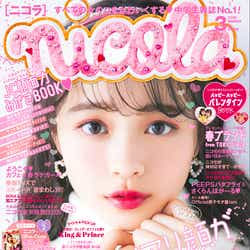 林芽亜里/新潮社「nicola」3月号(2020年2月1日発売)表紙