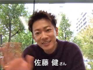佐藤健、くまモン誕生祭にサプライズ出演「みんなに元気をたくさん分けてあげて」