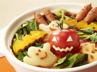 今年はコレ!ハロウィンにぴったりなデコレーション鍋のアイデアまとめ