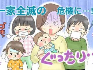 一家全滅の危機…?!次々と家族がインフルエンザに!!【体験談】