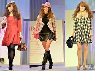 香里奈、白石麻衣ら「Ray」モデルが集結 豪華ランウェイにファン歓喜 <写真特集>