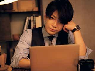 "KAT-TUN亀梨和也のウィンクにドキッ ""理想の上司で秘密の彼氏""熱演"