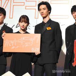 (左から)間宮祥太朗、堀未央奈、清水尋也、板垣瑞生 (C)モデルプレス