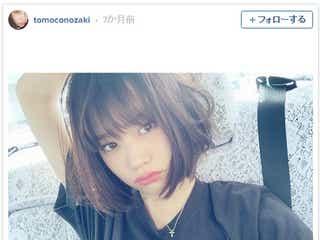 インスタ人気上昇中!ベビーフェイスのNEWアイコン・野崎智子を大調査「可愛くてカッコイイ!」