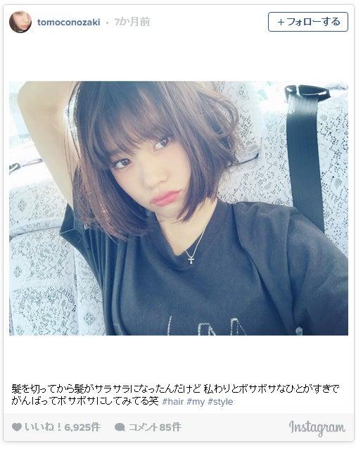 インスタ人気急上昇!ベビーフェイスのNEWアイコン・野崎智子を大調査「可愛くてカッコイイ!」/Instagramより【モデルプレス】