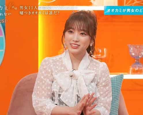 IZ*ONE出身・HKT48矢吹奈子、先輩・大和田南那の恋模様に「キュンキュンしながら見てました」『虹オオカミ』第1話