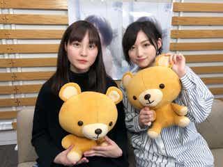 NMB48太田夢莉、ファースト写真集は「すごくエモい」撮影エピソード明かす<ノスタルチメンタル>