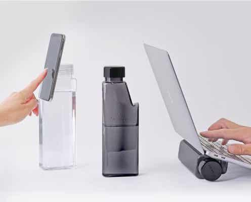 ペットボトルでリモート会議が捗る!多機能ウォーターボトルは、水分補給できてスマホ&PCスタンドにもなる
