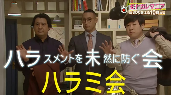 小手伸也、関口メンディー、森田甘路(画像提供:フジテレビ)