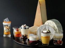 チーズだらけなスイーツブッフェ開催 ユニークなデザートに悶絶