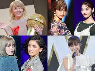 """E.G.family、それぞれの""""新章""""がスタート Dream Amiソロ専念・新生E-girls誕生…転機の1年を振り返る【2017年末特集】"""