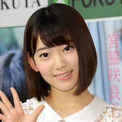 モデルプレス - HKT48宮脇咲良、ファンに謝罪 AKB48「じゃんけん大会2015」
