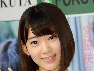 HKT48宮脇咲良、ファンに謝罪 AKB48「じゃんけん大会2015」