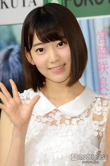 TwitterとInstagramを開始した宮脇咲良(C)モデルプレス