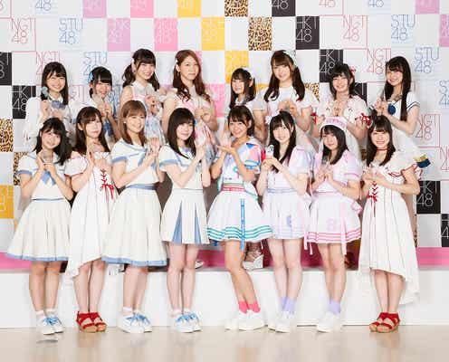 <速報>第9回AKB48選抜総選挙65位~80位「アップカミングガールズ」