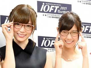 乃木坂46西野七瀬、ハプニングに赤面「白石麻衣ちゃんを…」