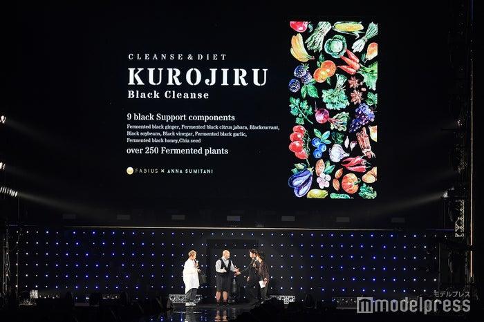 美味しく飲める「KUROJIRU」(C)モデルプレス