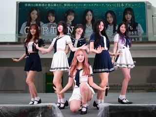 """""""大型K-POPガールズグループ""""GFRIEND、日本デビュー日に1500人集結 成功へのスタート切る"""