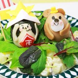 【子供の日レシピ】金太郎とくまの可愛いゆで卵♪