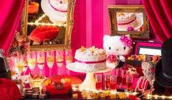 「デザートビュッフェ ~ファッショナブル・ハローキティ~」お洒落なキティをイメージしたスイーツ25種