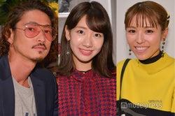 窪塚洋介&若槻千夏&柏木由紀、異色3人がNYに豪華集結