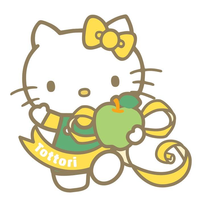 鳥取県 地域限定ハローキティ (C)1976, 2018 SANRIO CO.,LTD.