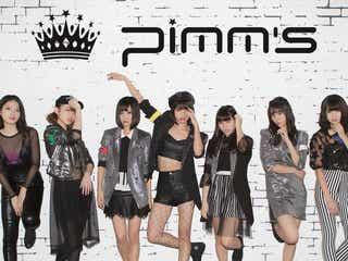 Pimm's、一時活動休止を発表 郡司英里沙・川崎優菜が手術へ