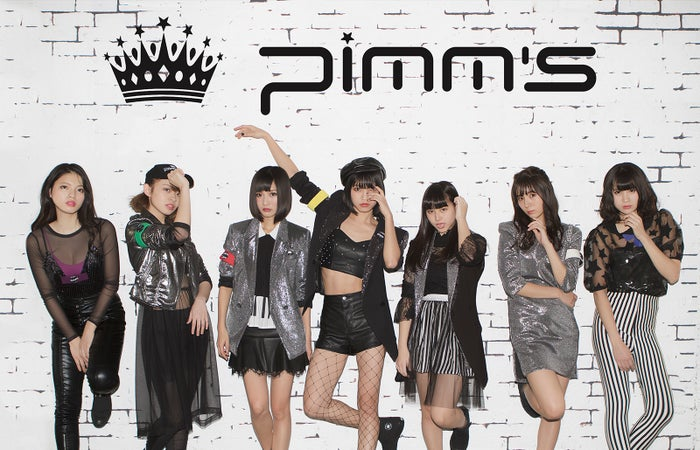 Pimm's (画像提供:所属事務所)