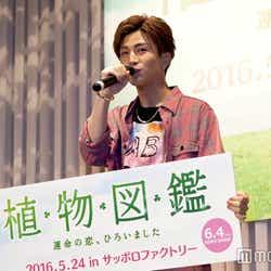 岩田剛典(C)2016「植物図鑑」製作委員会