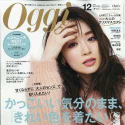 泉里香「Oggi」2020年12月号(C)Fujisan Magazine Service Co., Ltd. All Rights Reserved.