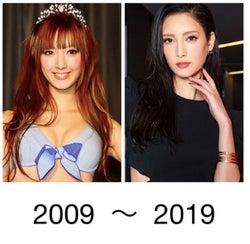 菜々緒、10年前と現在の写真にファン「変わったな〜」「両方綺麗」