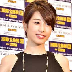 """モデルプレス - 加藤綾子が語る""""仕事とお金""""「知ってはいますけど…」"""