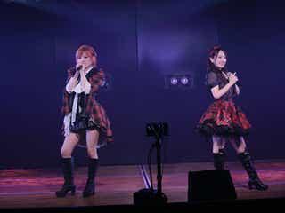 AKB48、劇場公演を再開 向井地美音&岡田奈々が距離保ってパフォーマンス