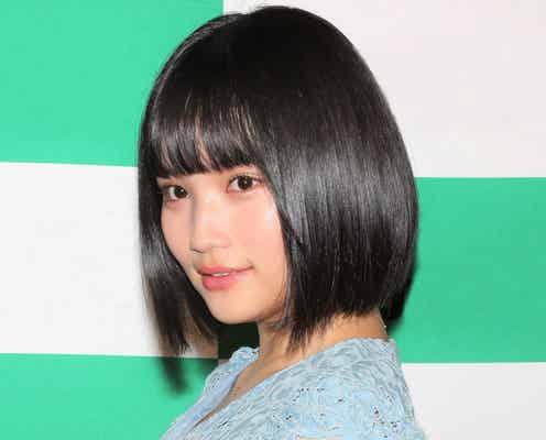元AKB48・矢作萌夏、エイベックスと契約終了を報告 「これからも音楽の道を」