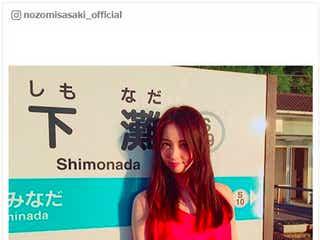 佐々木希、Instagram開始に「この時を待ってました」の声殺到