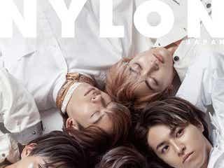 超特急「NYLON JAPAN」初表紙「NYLON guys」とのWカバー実現