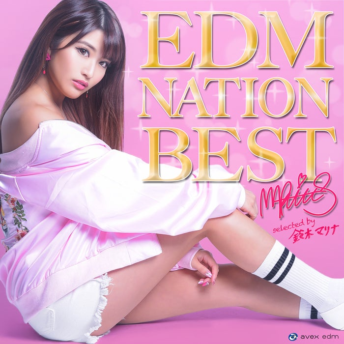 『EDM NATION BEST -selected by 鈴木マリナ- 』(提供写真)