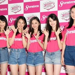 「ミスセブンティーン2016」グランプリ(左から)杉本愛里、南乃彩希、田鍋梨々花、木内舞留、八木莉可子(C)モデルプレス