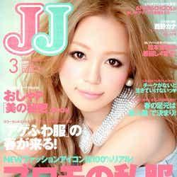 「JJ」3月号(光文社、2012年1月23日発売)表紙:西野カナ