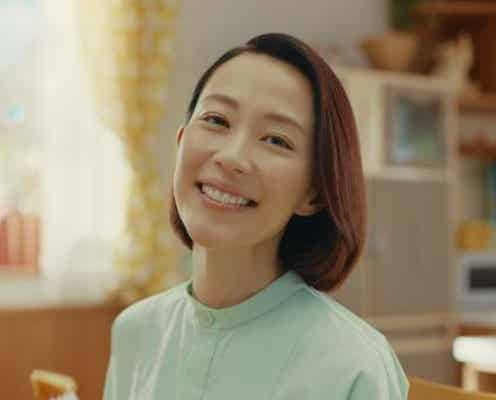木村佳乃がついつい食べ過ぎてしまうママをコミカルに表現!新CMが12月よりオンエア