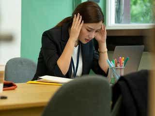 学校でも職場でも気づけば「ぼっち」…集団のなかで「孤立」しがちな人の傾向とは
