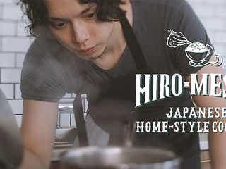水嶋ヒロ、YouTubeチャンネル本格始動 話題の「BANZAI JAPAN」リリックビデオも公開