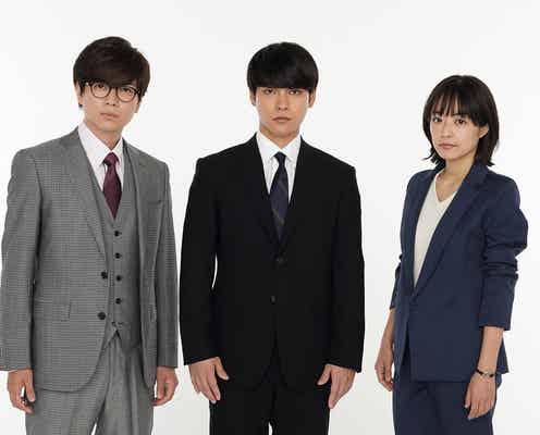 柳楽優弥・井上真央・加藤シゲアキ出演ドラマ「二月の勝者」ビジュアル解禁 追加キャストも発表