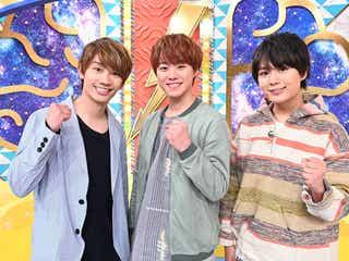 なにわ男子・大橋和也&藤原丈一郎&大西流星、クイズ番組で初ゴールデンレギュラー出演決定