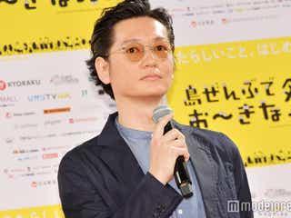 井浦新にスタジオ騒然 ぶっ飛びぶりに「こんなに面白い人だなんて知らなかった」視聴者も驚き